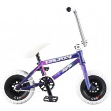 Mini BMX Rocker Reggie Galaxy